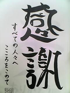 kannsha.jpg