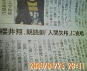 20090428_588029.jpg