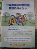 ブログ3+022_convert_20081212110309