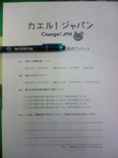 ブログ3 006
