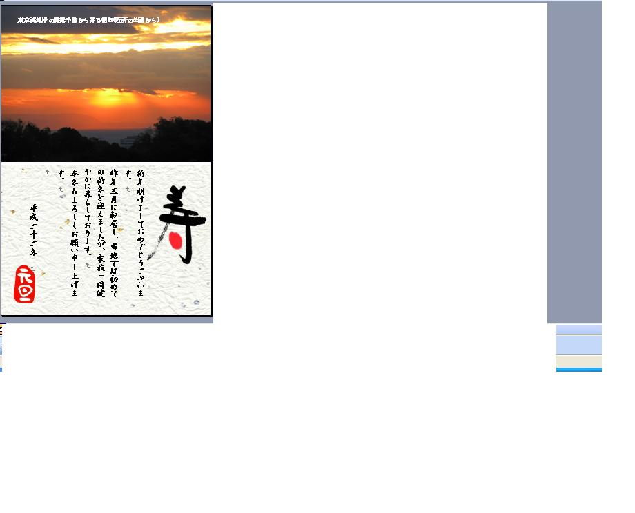 2009-12-13-3.jpg