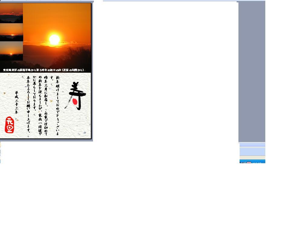 2009-12-13-4.jpg