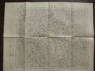 喜多方 五万分の一の地図