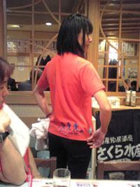 B)松本さん