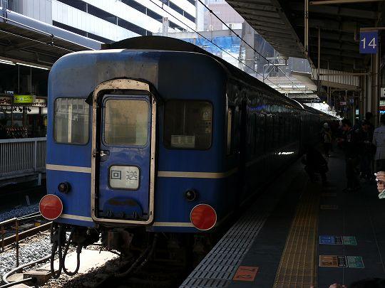P1010401_s.jpg