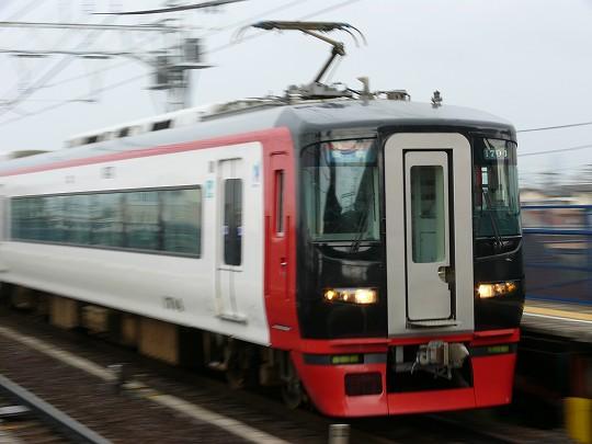 P1040092_s.jpg