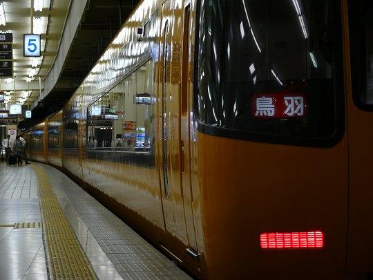 P1040416_s.jpg