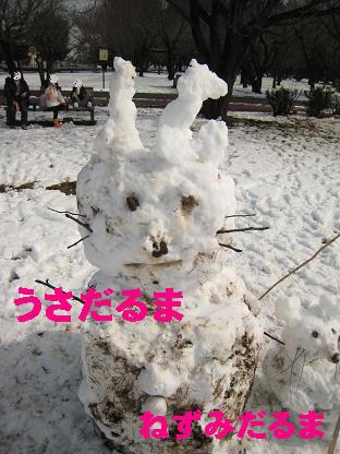 雪うさ★雪ねずみ