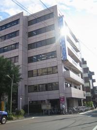 東京衛生学園2