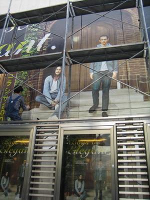 渋谷看板1
