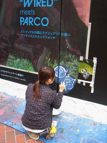 渋谷看板2