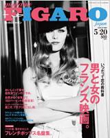 FIGARO タイトル20080520