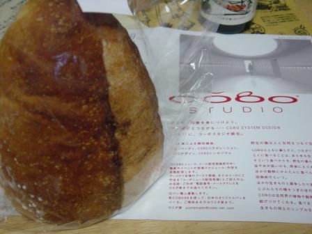 乳COBO88パン