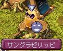TWCI_2009_10_9_10_28_59.jpg