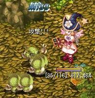 TWCI_2009_10_9_10_8_2.jpg