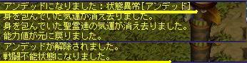 TWCI_2009_12_3_11_52_57.jpg
