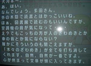 inukawa1.jpg