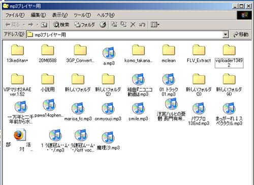 mp32.jpg