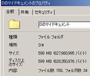 myd.jpg