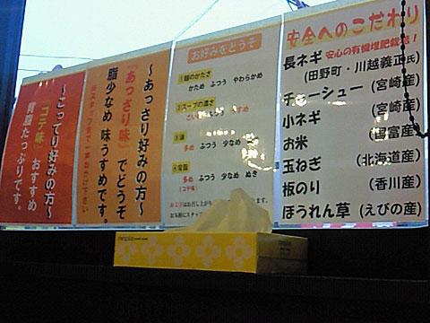 atohiki-takaoka3.jpg