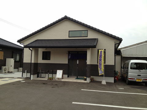 hiejima2.jpg