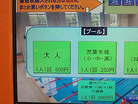 ishizakihamasou8.jpg