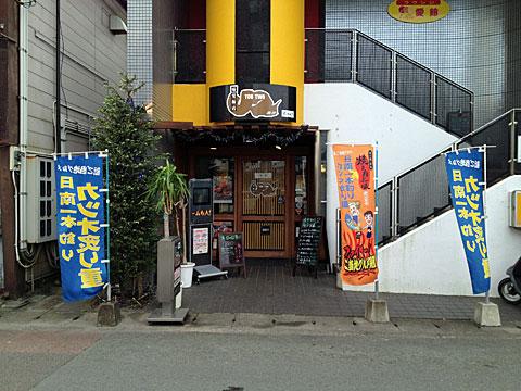 katuoaburi3.jpg