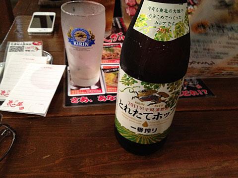 megumiya11-1.jpg