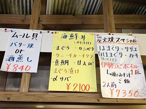 nichinansuisan13.jpg