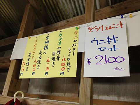 nichinansuisan14.jpg