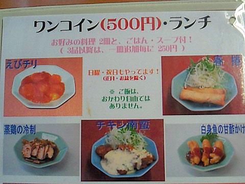 nobutoki2012-1.jpg