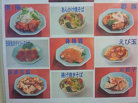nobutoki2012-2.jpg