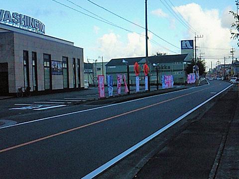 oishinbo2012-1.jpg