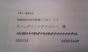 111125_225911_convert_20111126004716.jpg