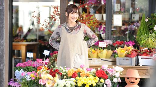 090414_otonari_main.jpg