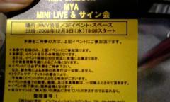 MYA参加券