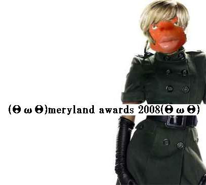 meryland awards 2008
