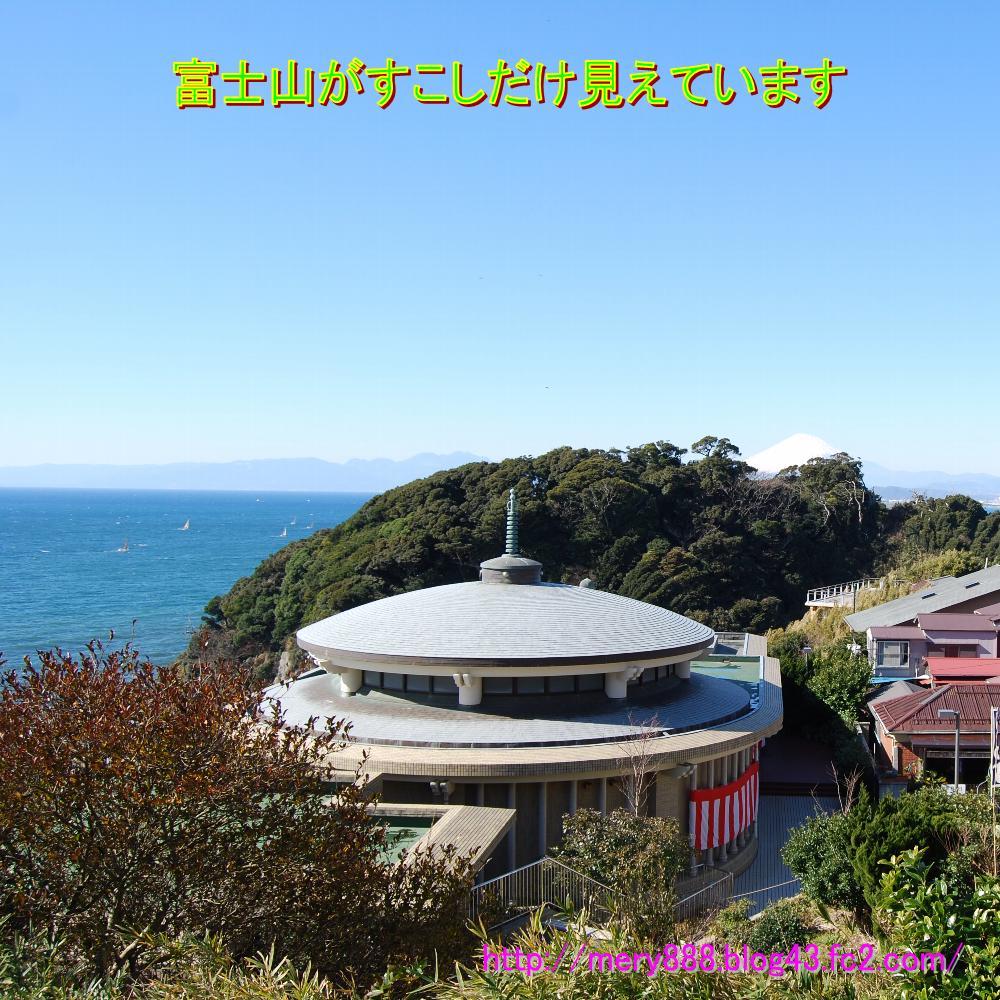 江ノ島山頂001