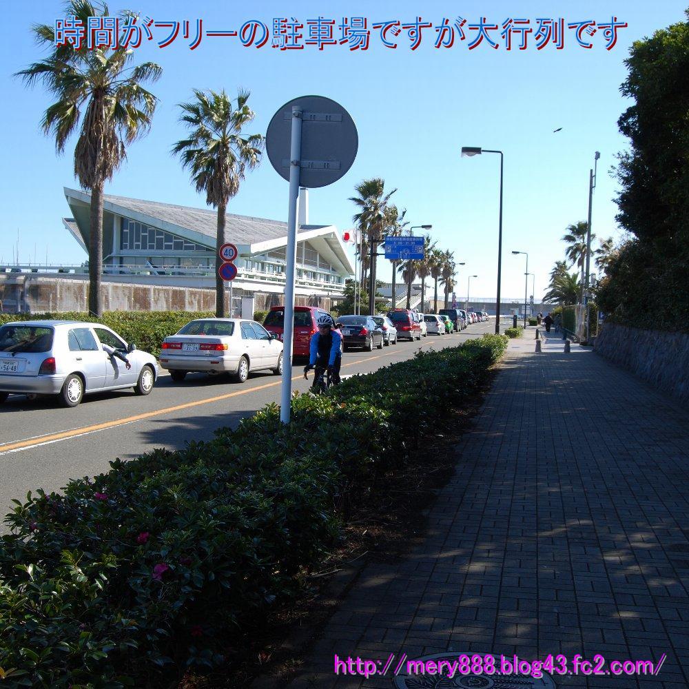 江ノ島駐車場渋滞