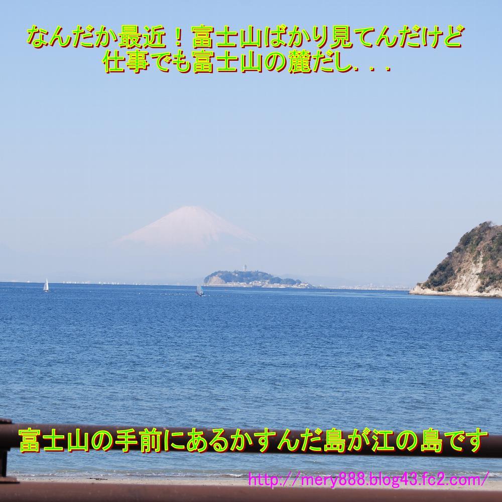 城が崎に行く002