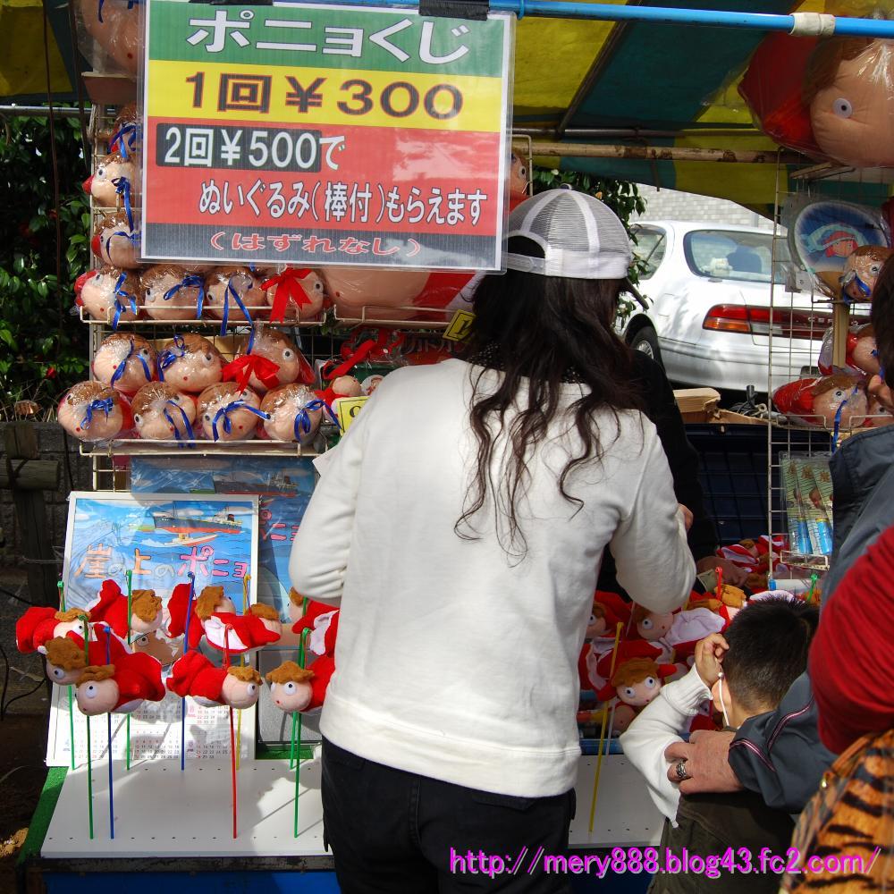 桜祭り004_2009