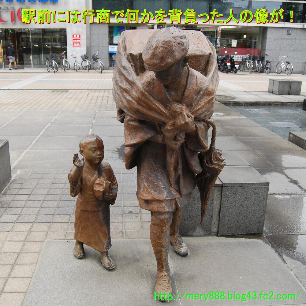 富山の薬売り像