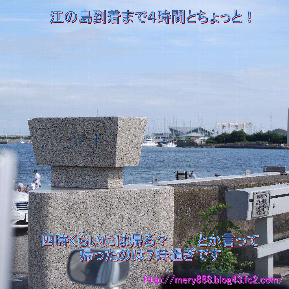 江の島2009_06_20_001