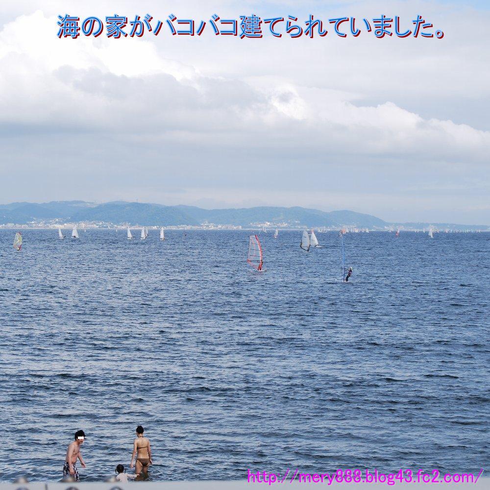 江の島2009_06_20_002