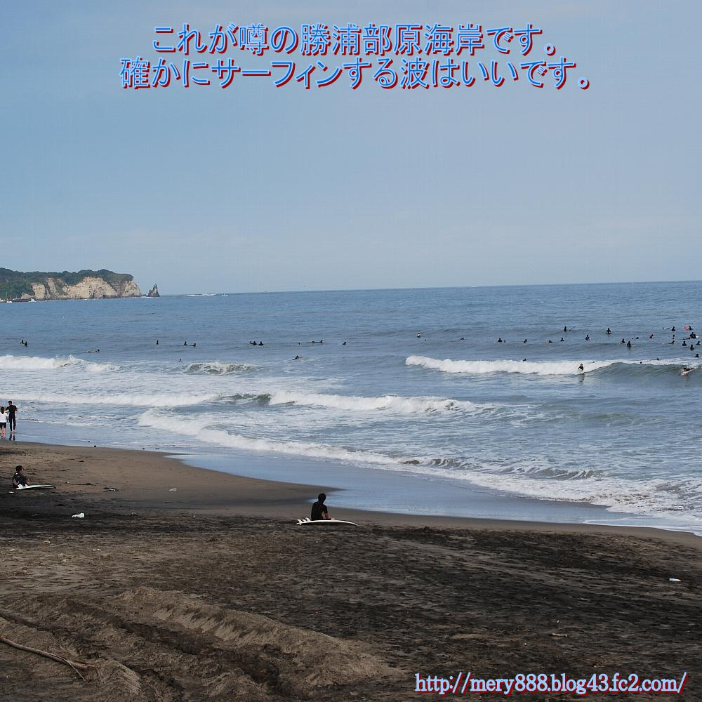 部原海岸001