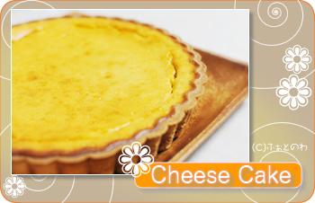 cheese_r1_c2.jpg