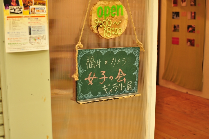 DSC_3718.jpg