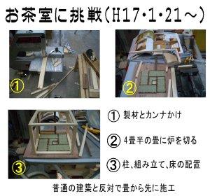 20050121200112.jpg