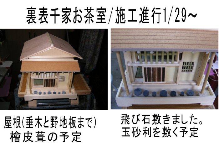 20050129215550.jpg