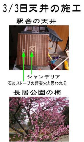 20050303180327s.jpg